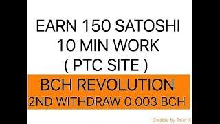 NEW PTC SITE Earn 150 Satoshi In 10 Min Work