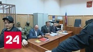 В суде Рауф Арашуков был в приподнятом настроении - Россия 24