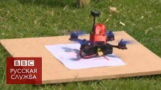 """Гонки дронов: воздушная """"Формула-1"""""""