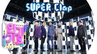 SUPER JUNIOR(슈퍼주니어) - SUPER Clap @인기가요 Inkigayo 20191020