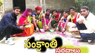 Village funny sankranthi shortfilm by teenmar chanel