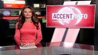 Accent Info 18 декабря 2018 RU