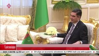 BAHRAIN NEWS CENTER : ENGLISH NEWS 18-03-2019