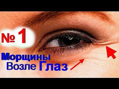 Заполнитель морщин для контуров глаз и губ 14 мл