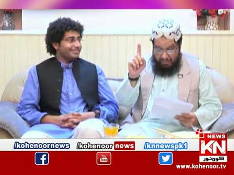 Kohenoor Eid Special Farkh Shahbaz 02 August 2020   Kohenoor News Pakistan
