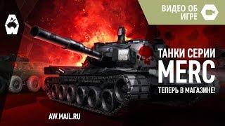 7:30 ОБЗОР ОБНОВЛЕНИЯ 1.0 [World Of Tanks] World of Tanks. Официальный видеоканал 1,1 млн просмотров Новинка   20:52 GABRIEL ANGE1OS НАВСЕГДА ● Лучш