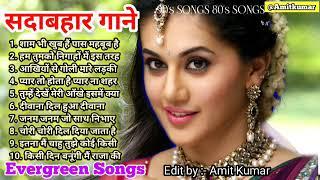 Hindi_Sad_Songs_-_प्यार_में_बेवफाई_का_सबसे_दर्द_भरा_गीत_|_हिन्दी_दर्द_भरे_गीत_|_90s_Evergreen_Songs - GREEN