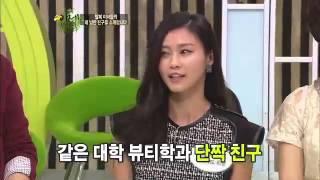 구혜선 닮은꼴, 김아라의 단짝 친구 등장!_이제만나러갑니다 48회