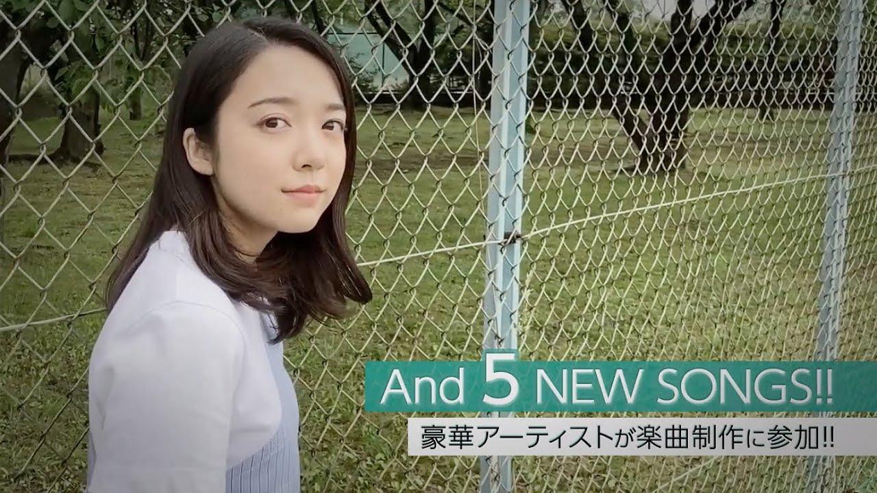 上白石萌音フルアルバム「note」ティザー映像【2020/8/26リリース】