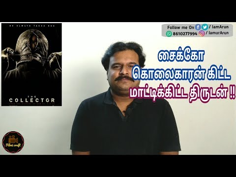 The Collector (2009) Hollywood Horror Movie Review in Tamil by Filmi craft