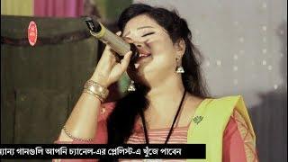 দরীয়া গান লক্ষী রায়ের কণ্ঠে । ও কি গারিয়াল রে...। Vawaiya Gan Singer Laxmi Roy