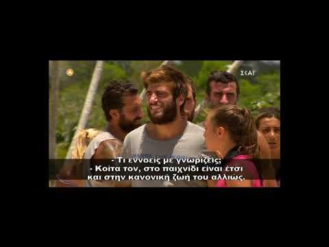 86d8549d9b2c Survivor Ελλάδα Τουρκία  Έγινε έξαλλη η Κατερίνα Δαλάκα! Τι συνέβη  (Βίντεο)