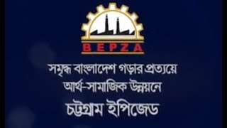 chittagong epz - Free video search site - Findclip Net