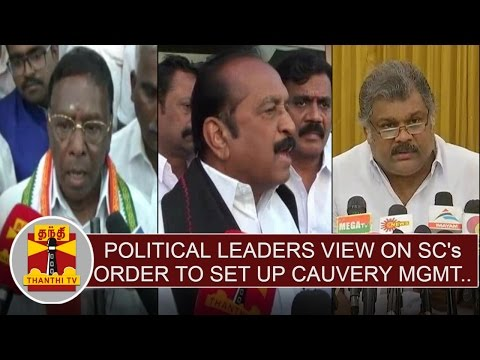 Political-leaders-view-on-SCs-order-to-set-up-Cauvery-management-board
