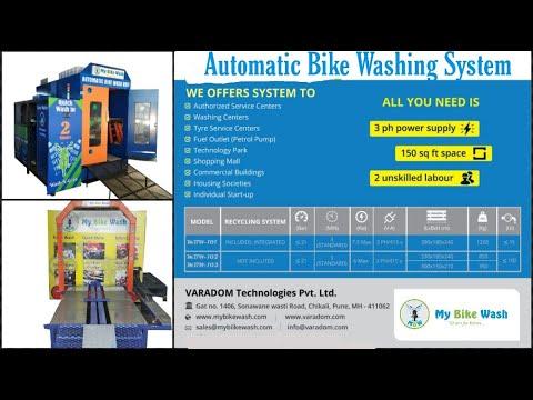 MBW103S Automatic Bike Wash System