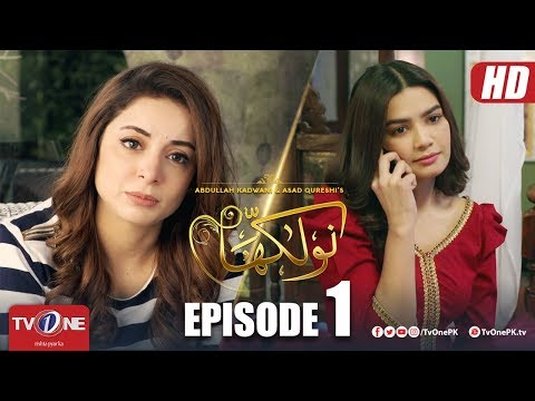 Naulakha | Episode 1 | TV One Drama | 7 August 2018