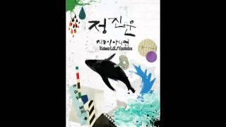 [Audio 720p] Jin Woon (2AM) - Psycho