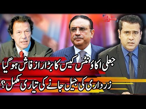 Takrar With Imran Khan | 20 March 2019 | Express News