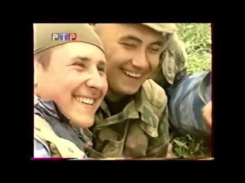 """Фильм о Чечне """"БРАТИШКА 2000"""" --- A film about Chechnya, """"BRO 2000"""""""