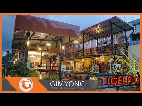 Tigerpig Cafe' & Coffee ร้านกาแฟแนวๆ ที่สายแชะ สายชิว แนะนำ