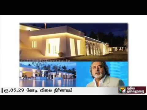 Banks-to-auction-Vijay-Mallyas-Kingfisher-Villa-reserve-price-Rs-85-3-crore