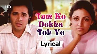 Tum Ko Dekha With Lyrics   Saath Saath (1982)   Farooq Shaikh   Deepti Naval   Hits Of Jagjit Singh
