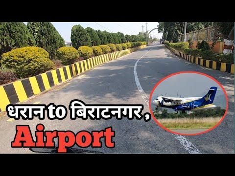 dharan to biratnagar airport ride.