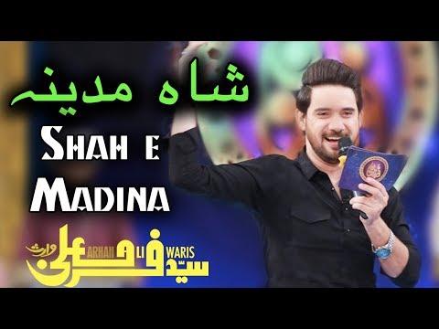 Shah e Madina Heart