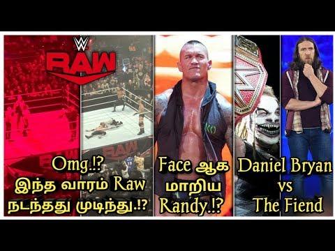 இந்த வாரம் RAW நடந்தது முடிந்தது.!? Face ஆக மாறிய Randy Orton.! Bryan vs Fiend Match உறுதி/WWT