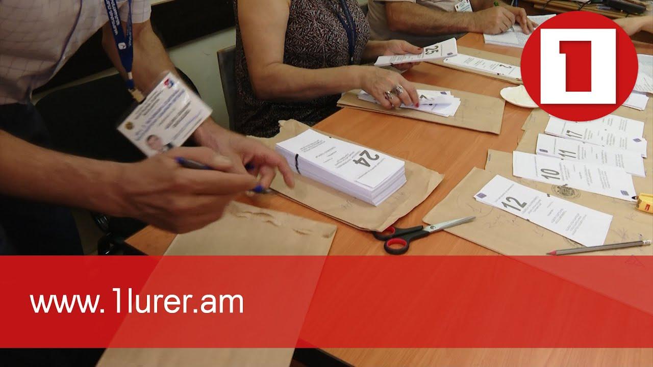 ԱԺ ընտրությունների նախնական արդյունքների վերահաշվարկ՝ Քանաքեռ-Զեյթունի ընտրատեղամասերում