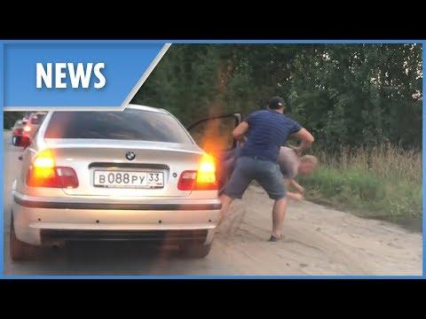 Taxifahrer wirft Fahrgast raus