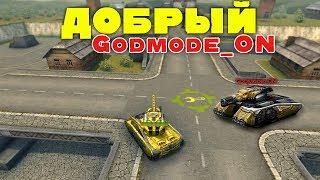 Порно видео с участием танков