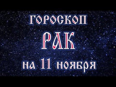 Гороскоп девы на неделю любовный 2016
