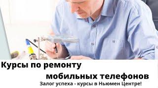 Слава Корхин