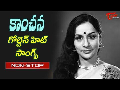 Veteran Beauty Kanchana Songs | Telugu All Time Hit Video Songs Jukebox | Old Telugu Songs