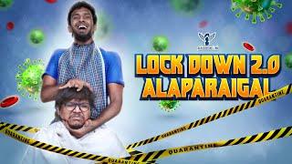 Lockdown 2.0 Alaparaigal   Nakkalites