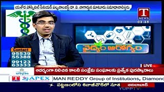 About T.B. Disease at T News Live