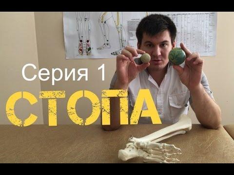 Osteochondrose der Standardbehandlung