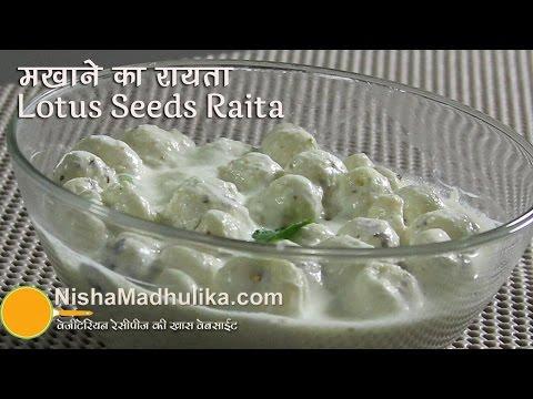 Makhana Raita / Puffed Lotus seeds Raita