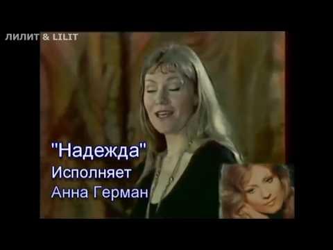 Минусовка песни стас пьеха счастье
