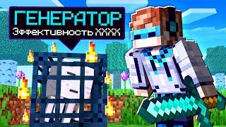МАЙНКРАФТ, ГДЕ СУЩЕСТВУЕТ УЛУЧШЕННЫЙ СПАВНЕР SkyBlock RPG [Остров РПГ] #18