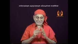 Muktisudhakaram - Bhagavadgeeta  Part 0005 - Swami Bhoomananda Tirtha