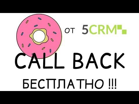 Видеообзор 5CRM