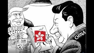 習近平拿香港和川普賭什麼?中共不惜合併港澳珠深建大香港直轄市毀壞一國兩制,英國為什麼不能退出條約英美聯治收回港九?《建民論推墻934》