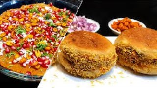 Dabeli | Popular Indian Street Food Recipe | Kiran's Kitchen