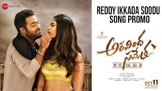 Reddy Ikkada Soodu song promo from Aravinda sametha movie 2018