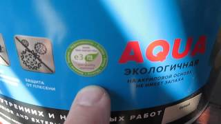Декоративная пропитка Неомид Биоколор аква - 9 л, махагон от компании ЭКО-ДОМ - видео