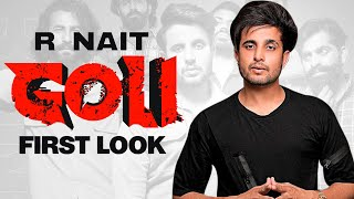 Goli (First Look) | R Nait | Latest Punjabi Teasers 2020 | Speed Records