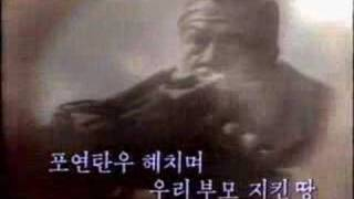 North Korea Music 12