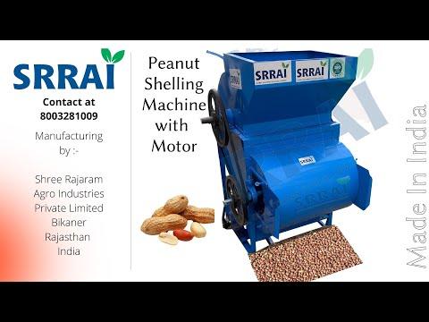 Small Groundnut Decorticator Machine